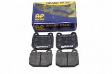 British AP Racing AP5317 D50 Bracers