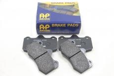 British AP Racing AP6600 D55 Bracers