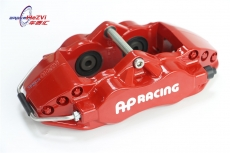 AP Racing CP9202 Small Four-Piston Brake Caliper