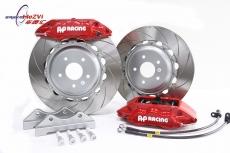 AP Racing CP7040 Six Piston Brake Kit