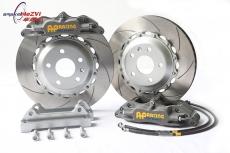 AP Racing CP5040 Brake Kit