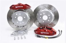 AP Racing CP9202 imported brake set
