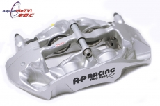 AP Racing CP9440 Four Piston Brake Caliper Silver