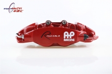 AP Racing CP9540 Four Piston Brake Caliper