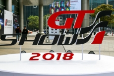 Car quality hand in hand with many brake brands debut Suzhou GT SHOW